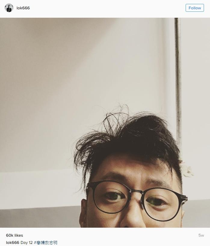 圖片來源:@lok666/instagram