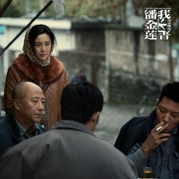 電影「我不是潘金蓮」劇照