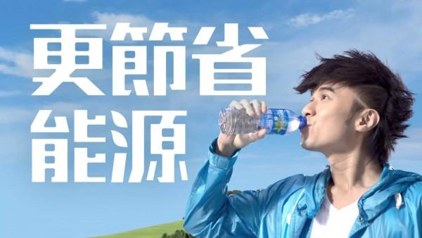 漂綠之二:聲稱減用物料,節省能源。 圖片來源:Bonaqua