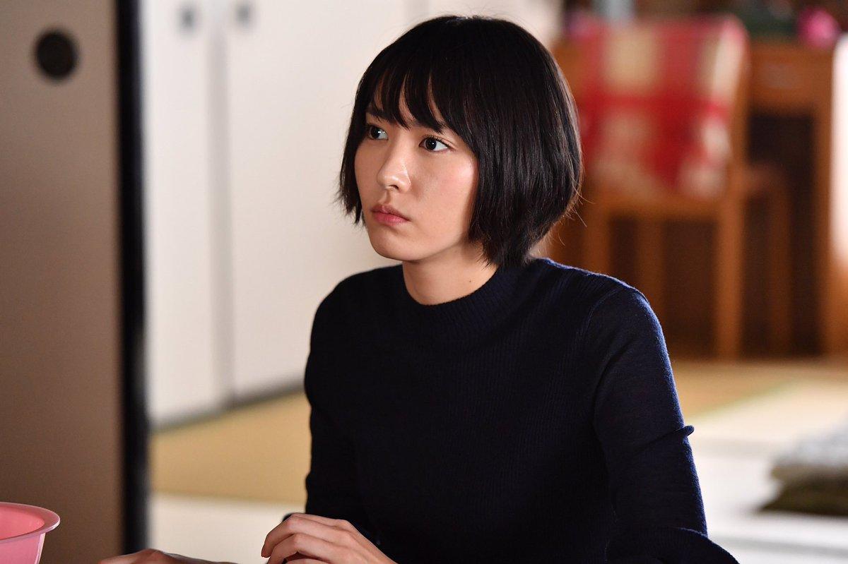 日劇「逃避雖可恥但有用」劇照