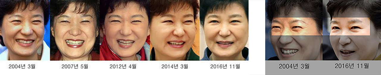 parkgeunhye-over-the-years