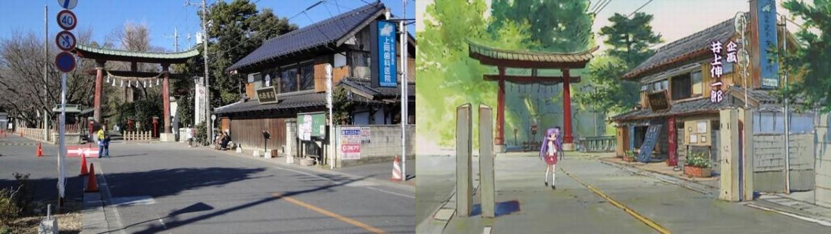 圖片來源:sitekiyoron.com/washimiya.html