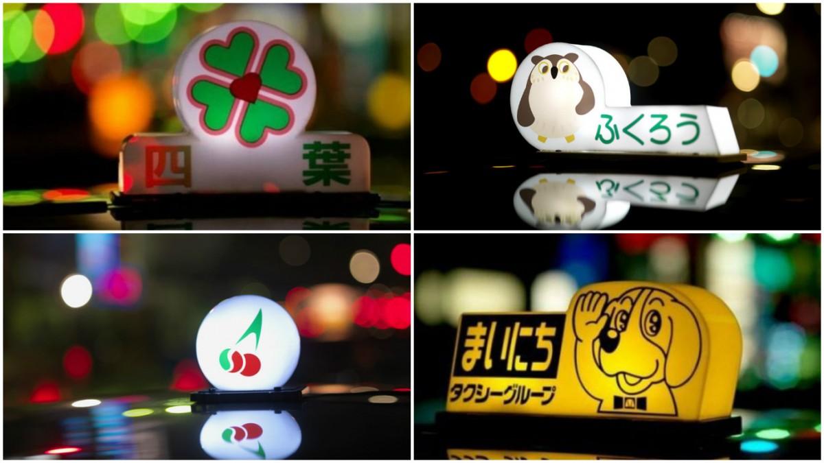想像一下把這些行燈移植到香港的士車頂…… 圖片來源:Pinterest