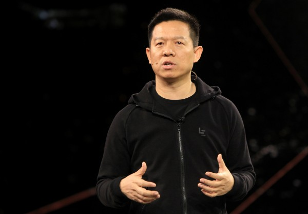 YT Jia, founder and CEO of LeEco, speaks during an unveiling event for the Faraday Future FF 91 electric car in Las Vegas