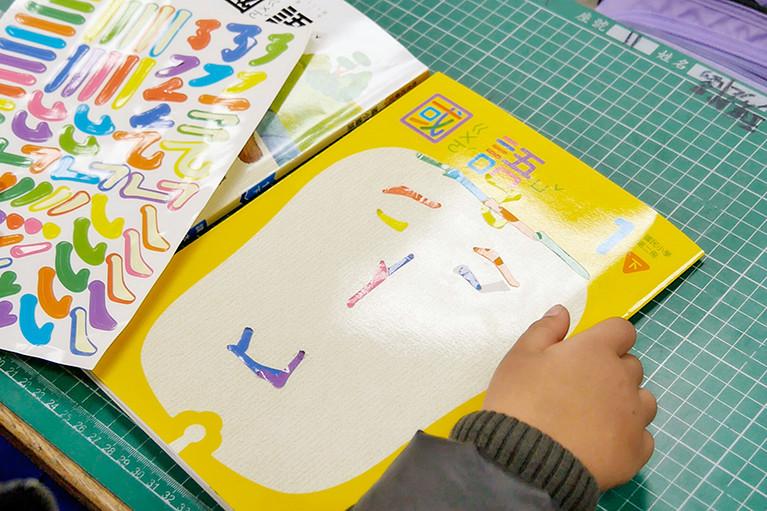 圖片來源:flyingv / 《美感教科書第二季》107 教改倒數計時,臺灣孩子值得一套更美的課本!