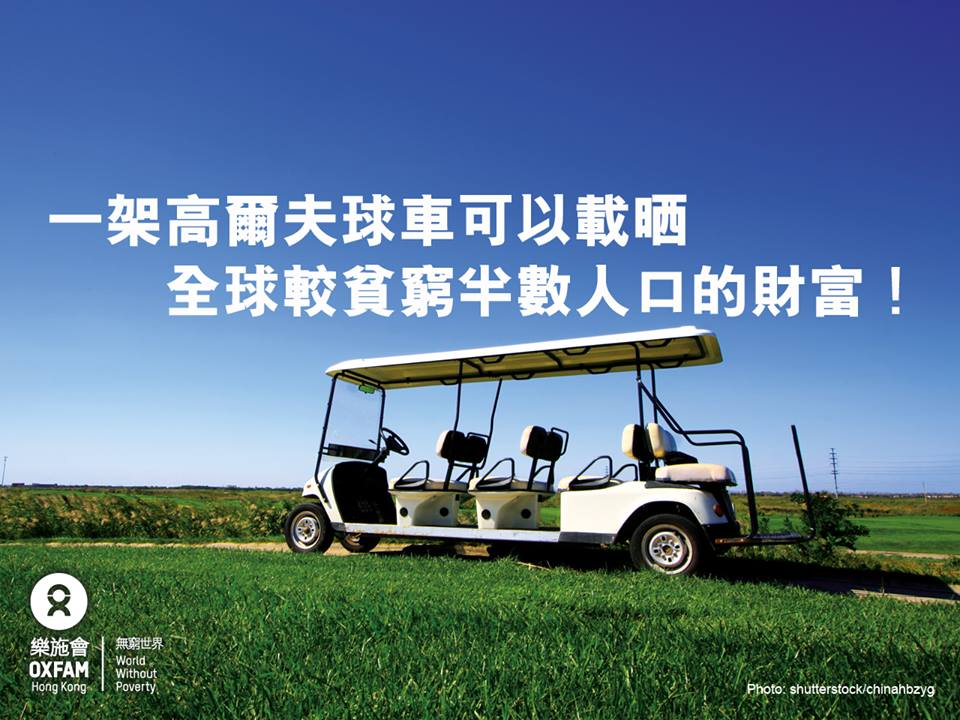 OHK_golf buggy