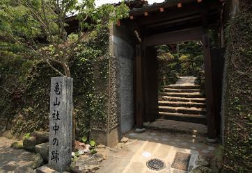 圖片來源:長崎市龜山社中紀念博物館