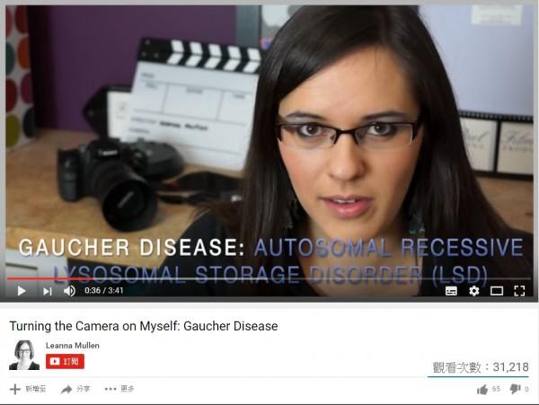 Mullen 曾拍片親身講解高雪氏症。 圖片來源:@Leanna Mullen/Youtube