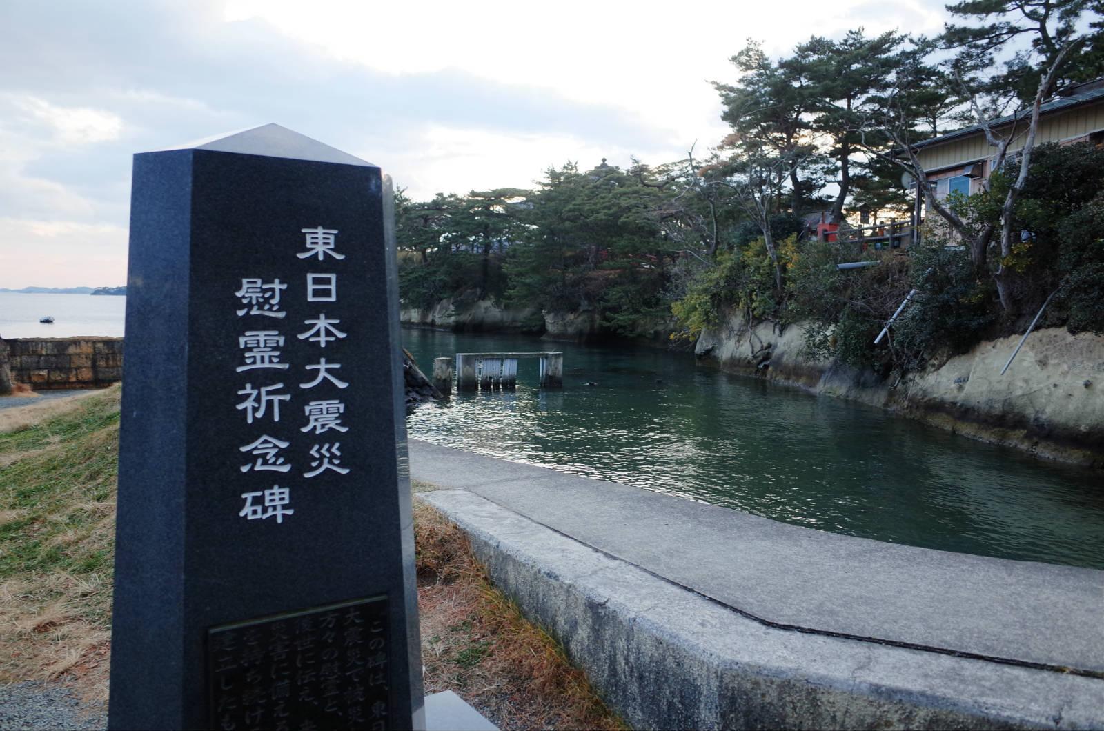 Tohoku1