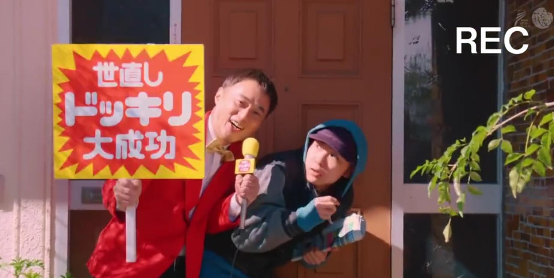 NHK 劇集「沒有一個謊言」中,有電視台整人節目暗中出招引隱蔽青年出門買報紙,但攝製隊現身並揭開詭計時,青年被嚇得近乎休克。似是影射早前朝日電視台節目「北野武的TV擒抱」中破門逼出隱蔽青年事件。