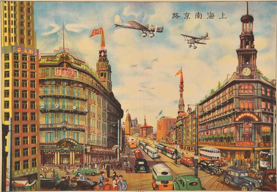 哈同的產業之一,南京路。