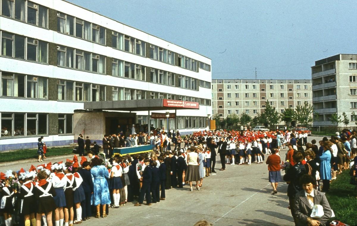 普里皮亞季在核事故發生前的學校