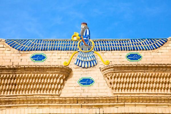 祆教信奉馬茲達為唯一真神。創造神亦是至善之神。