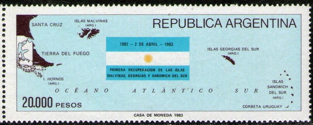 stamp7