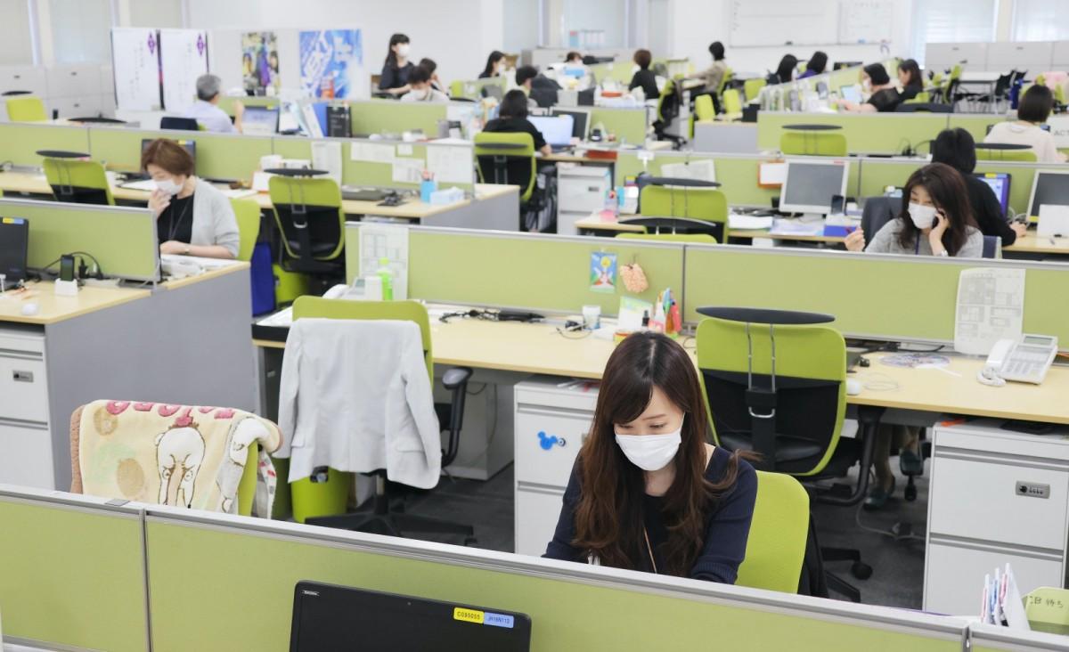 日本辦公室
